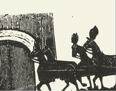 "J. G. Posada, ""Corrido de la muerte de Manuel GonzA?lez"", detalle (1893)"