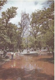 La Alameda, circa 1960, Col. RAA