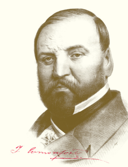 Ignacio Comonfort; en Rivera Cambas, Los gobernantes de MAi??xico, 1872.