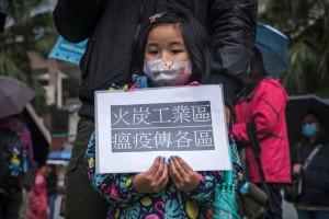 Manifestación en Hong Kong para evitar la propagación del coronavirus durante sus inicios. Fotografía de Studio Incendo, 2020. Flickr Commons.